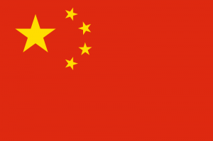 China Plants FlagChina Plants Flag